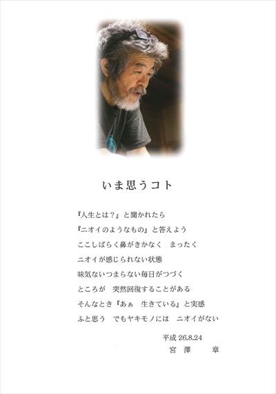 tsukamotogallery03